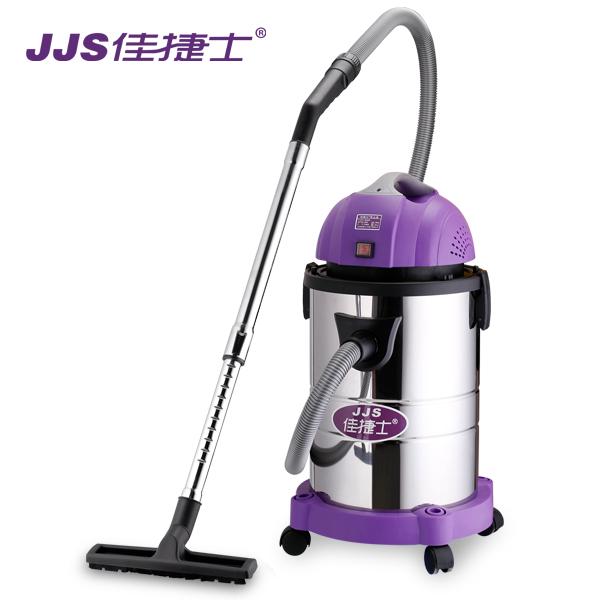 Mini vacuum cleaner household silent vacuum cleaner 35l(China (Mainland))