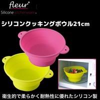 Silica gel folding fruit basket large silica gel bowl storage basket powder basin  ,cooking  kitchen tools