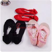 Dance shoes cat shoes practice shoes dance shoes Size 24 - 40