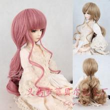 popular doll wig