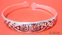 Antique men Tibetan Silver Totem Bangle Cuff Bracelet Elephant jewelry wholesale 100pcs 50[pair] bracelets Antique Men's