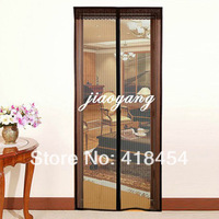 Free Shipping New Arrival  Anti Mosquito   Coffee Color Mesh Net Door Screen Magnetic