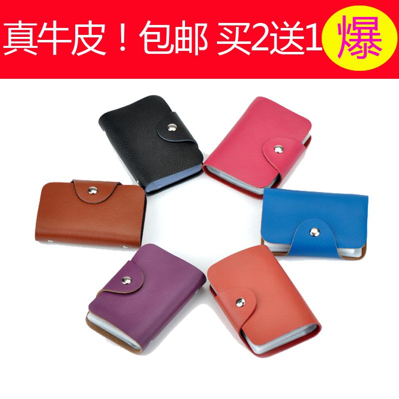Hot-selling genuine leather credit card holder unisex credit card holder wallet(China (Mainland))
