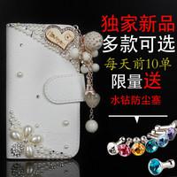 Hisense u970 mobile phone case t912 e926 u906 e956q rhinestone holsteins eg970 phone case