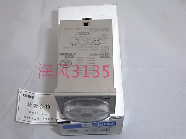 New Original OMRON ] relay H3BA-N8H AC220V timer(China (Mainland))