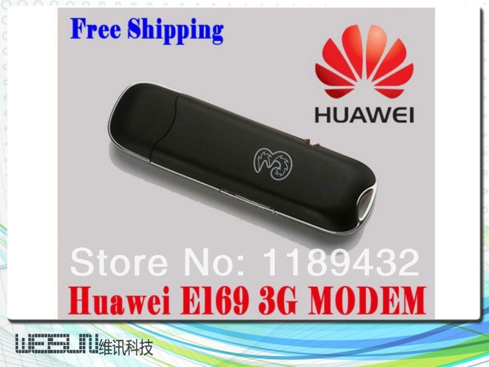 Huawei E169 Hsdpa Modem 3G Usb Stick Support External Antenna And CE(China (Mainland))