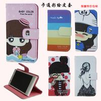 For oppo   r815t mobile phone case oppor815t r833 phone case mobile phone protective case shell 815 clamshell