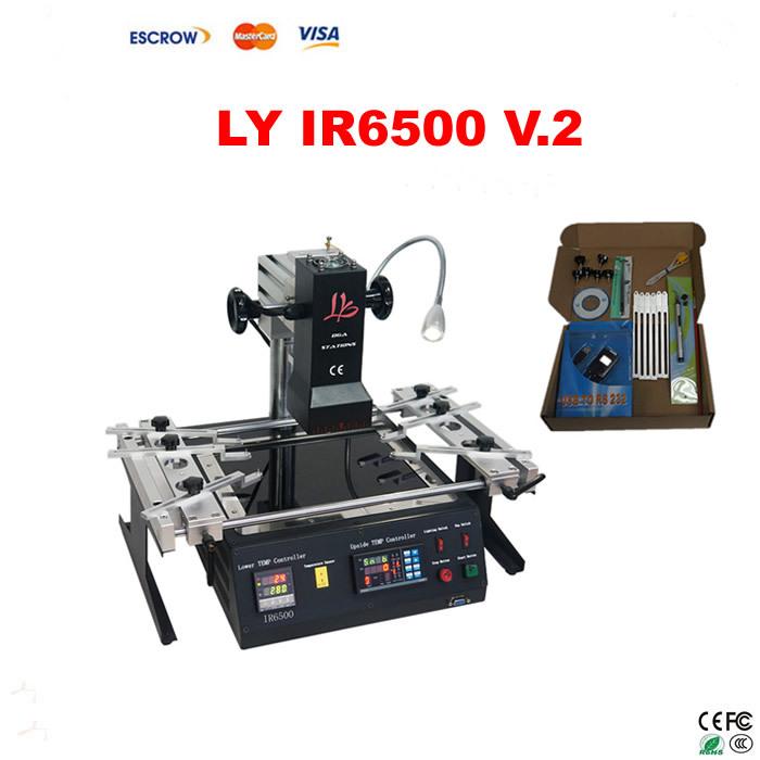 Free Shipping IR BGA Rework Station LY IR6500 V.2, bigger preheat area 240*200mm, USB port, bottom 2 PC fan, PCB jigs 6 pcs(China (Mainland))