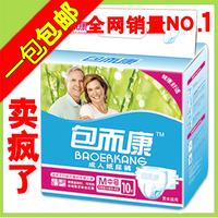 Adult diaper old-age pads nursing pad lalla pants Medium m