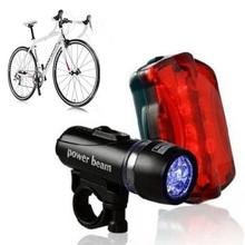 bicycle light set promotion