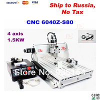 No tax free ship! 110/220V 3D CNC Router 6040 Z-S80 4 axis 1.5KW spindle Engraving machine,can work on hard material