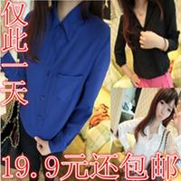 New 2014 spring women's long-sleeved blouses OL shirt women tops Collision color shirt