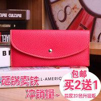 Brief fashion solid color mobile phone bag coin purse card holder women's classic long design wallet women's handbag