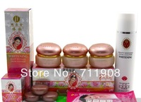 YiQi Beauty Whitening cream 2+1 Effective In 7 (third generation)