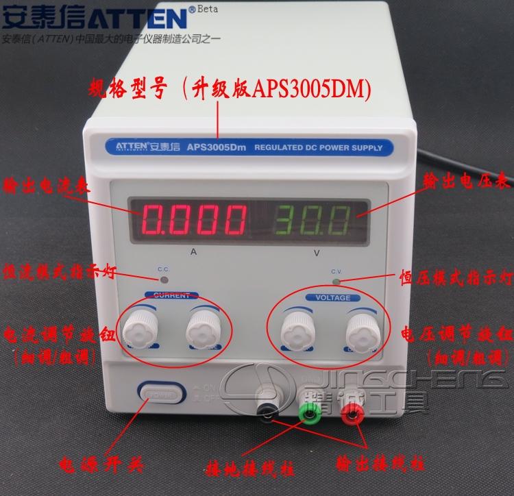 Регулятор напряжения 220V 4 ATTEN APS3005Dm DC 30 5 реле регулятор напряжения ваз 2114