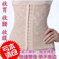 Waist belly in postnatal corset waist belt sealing caesarean section maternal bound with summer air burning fat garment