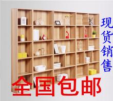 wholesale cabinet shelf