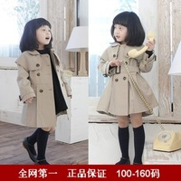 2PCS Children's clothing female /girl child spring autumn child breasted trench child outerwear overcoat