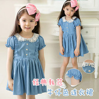 Summer new arrival 2013 children's clothing pure female child one-piece dress denim child kid's one-piece dress skirt