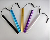 Free Shipping 5pcs Stylus Pen CAP for For Huawei IMPULSE 4G U8800 Mercury Honor U8860 Ascend 2