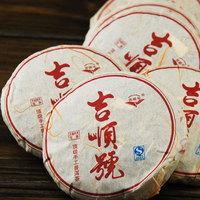 5 PU er tea health tea trees tea cakes 50g  FREE SHIPPING!!