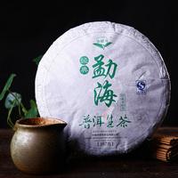 FREE SHIPPING!! Health tea PU er tea raw tea cake pie 357g 7 fragrance