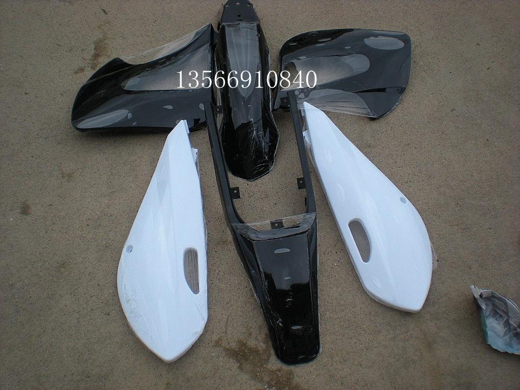 110 125cc KAWASAKI off-road car accessories KAWASAKI shell plastic(China (Mainland))