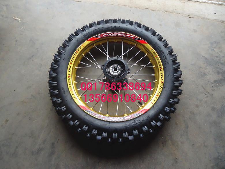 Колеса и Диски для мотоциклов refires 14 c opc б у диски на 14 в челябинске