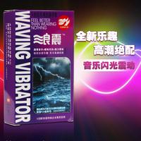 Pleasure more condom lasting delay condom music flash vibration ring sex products