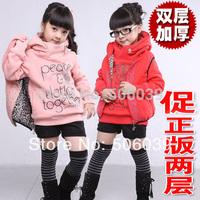 Children's clothing female winter child 2014 sweatshirt twinset set outerwear thickening plus velvet vest sweatshirt set
