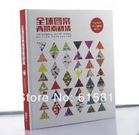 2014 New Popular World's Background Images Material /Decorative pattern &Fabric pattern Design  (Design Book+4DVD)Set C