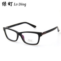 Preppy style plain mirror frame glasses anti fatigue radiation-resistant computer glasses frame