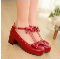 Size 34-39 Women's Dream Bow Cute Outlook Lolita Shoes Princess Pumps Shoes Students Shoes 4798