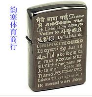 27 languages 'I love you', kerosene  lighter-hot selling