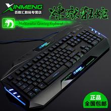 popular gaming computer keyboard