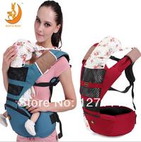 Rooya baby hipseat+ chair Waist stool breathable / backpack bag /multifunctional baby /suspenders chair