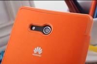 HOT Leather PU MACHINE PRIVATE Huawei Mate case Huawei Ascend Mate 6.1 cover MT1 U06 case