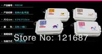Small portable one week 7 points Ziya Tong folding kit kit