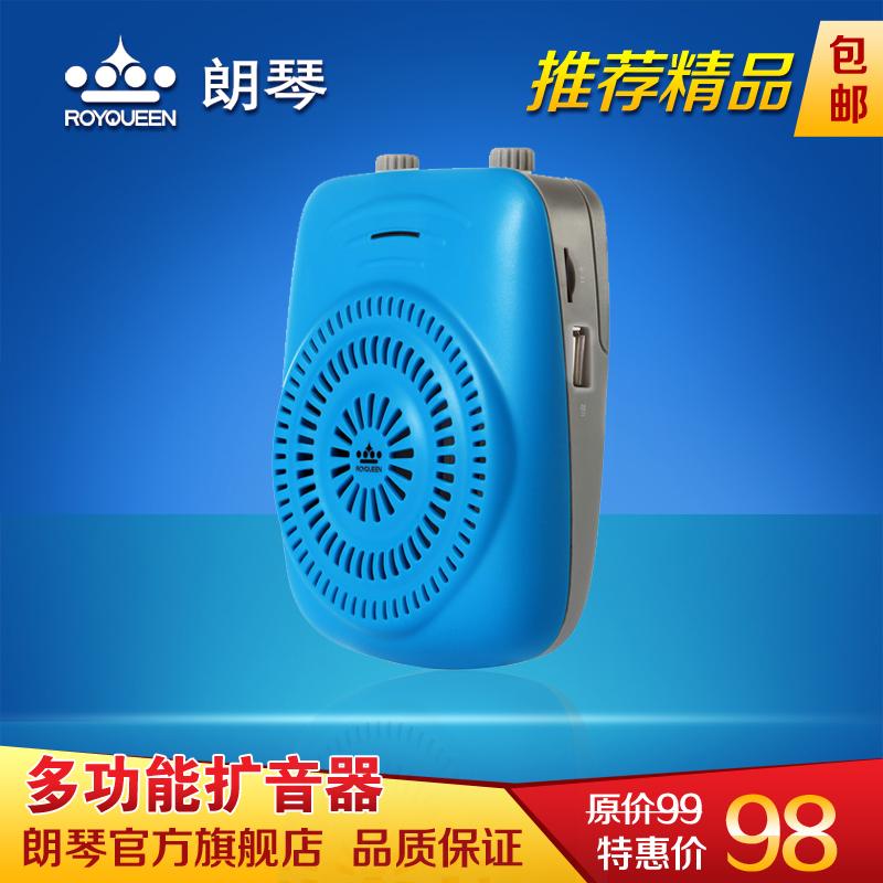 Develope overseas k100 megaphone small bee multifunctional card radio(China (Mainland))