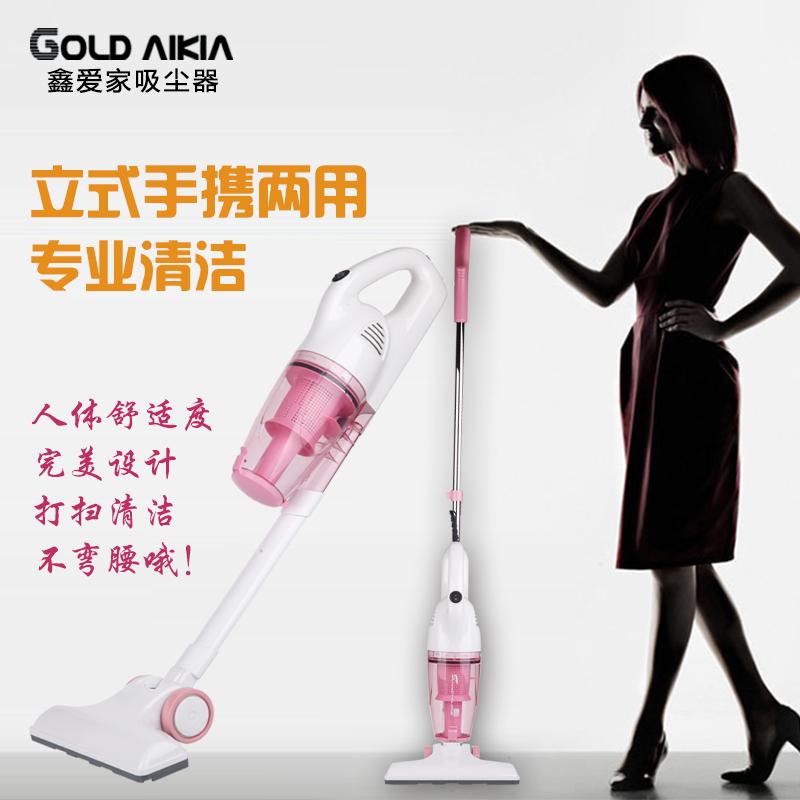 Gold aikia ai-208b handheld vacuum cleaner handsomeness vacuum cleaner(China (Mainland))
