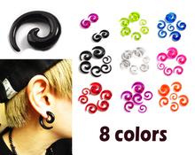 ear spiral price