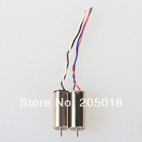 4PC  8x20mm Motor For Hubsan X4 H107C H107D RC Quadcopter