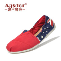 Sneakers, Women Sneakers,  2014 New women's shoes mary canvas shoes folding egg rolls shoes lounged flat bottom single shoes