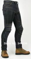 Free shipping KOMINE PK719 spring and summer Half a mesh motorcycle racing cowboy pants in summer