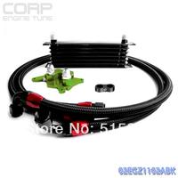 Black 7 ROW ENGINE/TRANSMISSION OIL COOLER KIT FOR BMW MINI COOPER R56 GREEN
