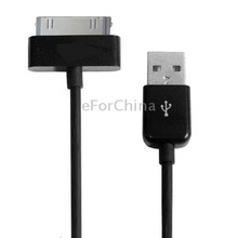 cheap ipod data cable