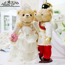 popular wedding plush