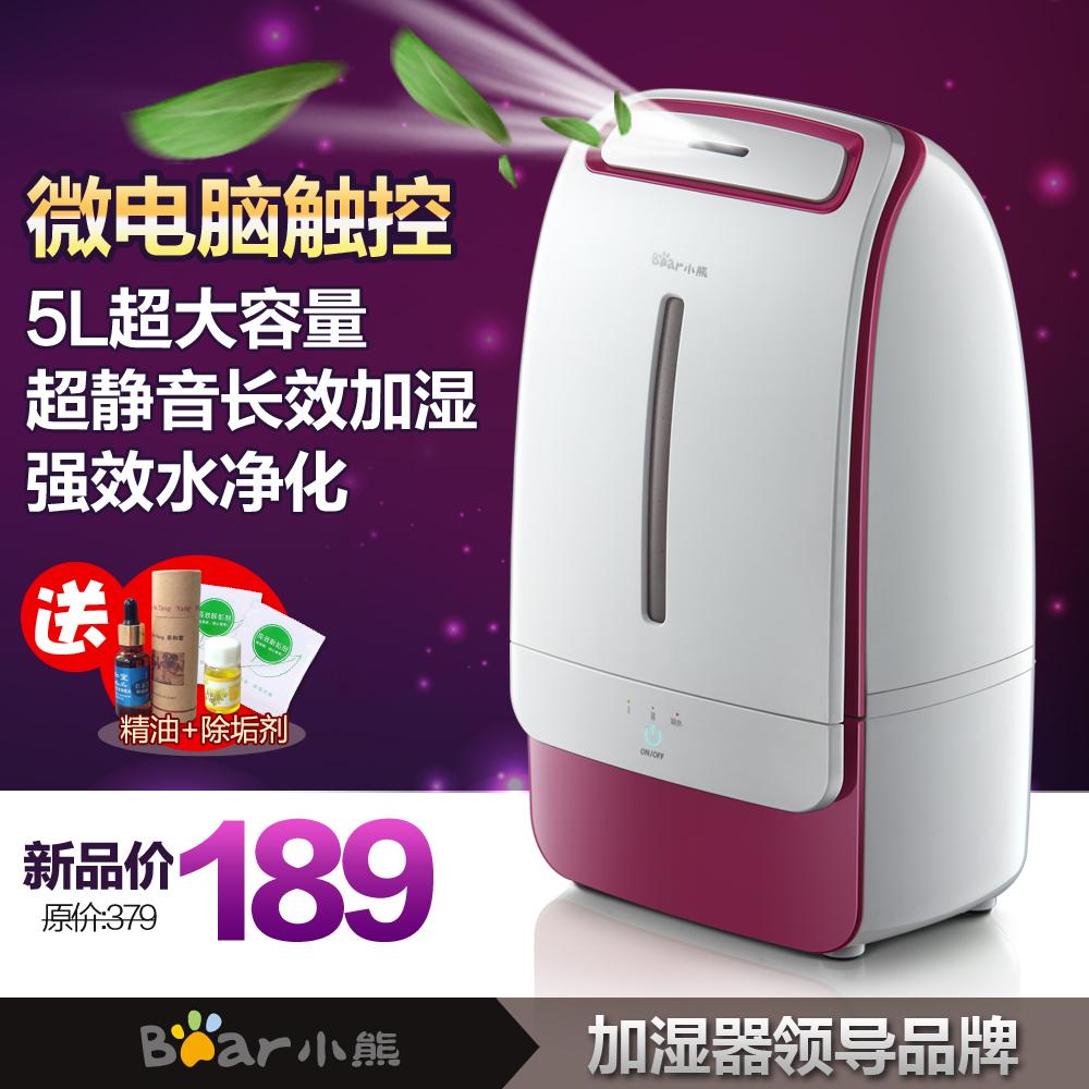 Free shipping Bear bear jsq-a50d1 air humidifier household water purification belt 5l miscroprocessor mute(China (Mainland))