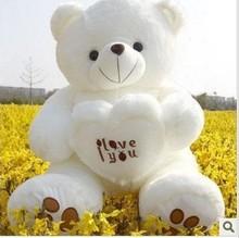 big teddy bear promotion