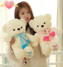 teddy bear price